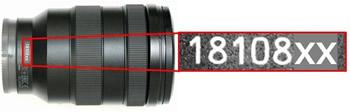 sel24105g-serial