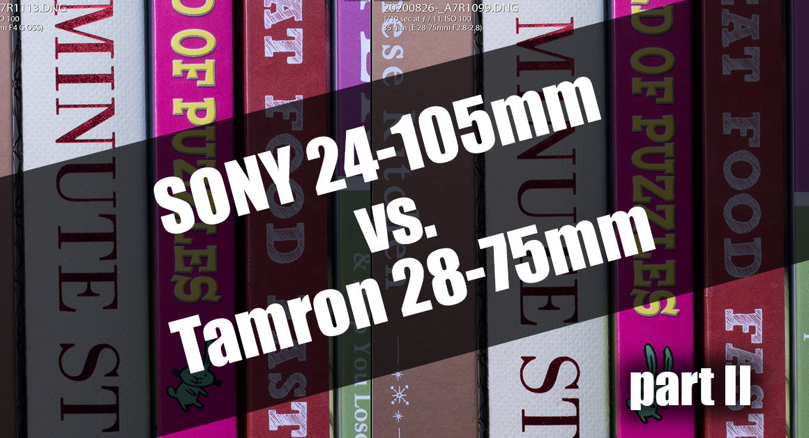 Sony24-105-vs-Tamron28-75_part2